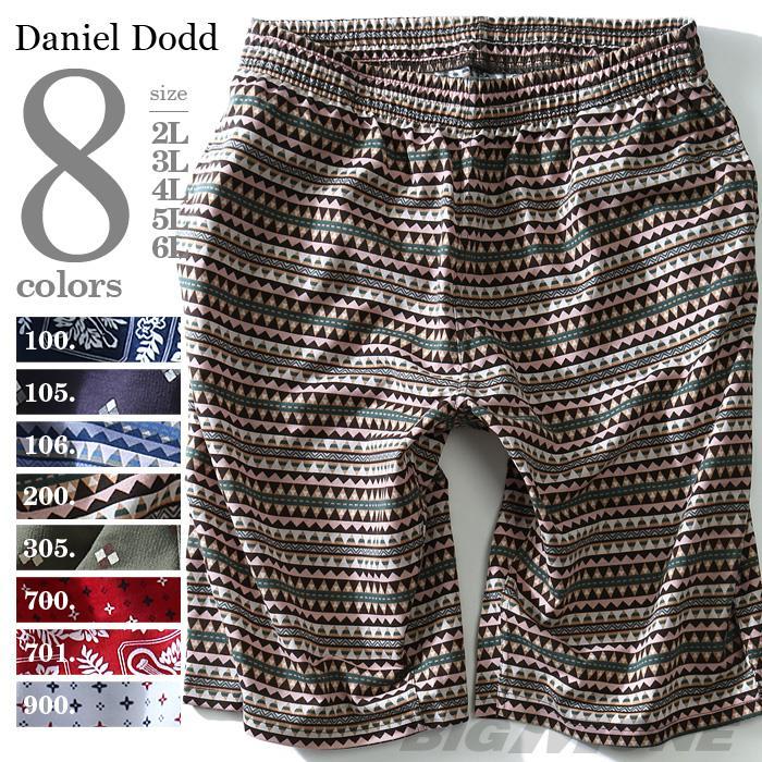 大きいサイズ メンズ DANIEL DODD ボトムス パンツ ミニ 裏毛 プリント ショートパンツ ズボン azsp-1416