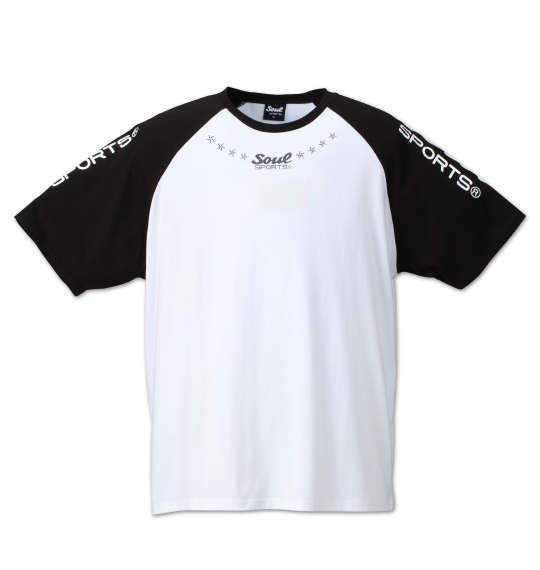 大きいサイズ メンズ SOUL SPORTS ラグラン 半袖 Tシャツ 半袖Tシャツ ホワイト × ブラック 1168-7255-2 3L 4L 5L 6L 8L