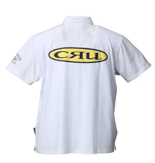 大きいサイズ メンズ CRU ロゴ 半袖 ポロシャツ ホワイト 1168-7281-1 3L 4L 5L 6L 8L