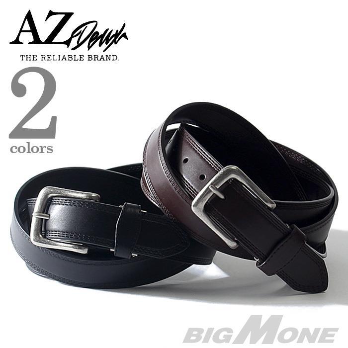 大きいサイズ メンズ AZ DEUX PU レザー ベルト ロングサイズ azcl-179034