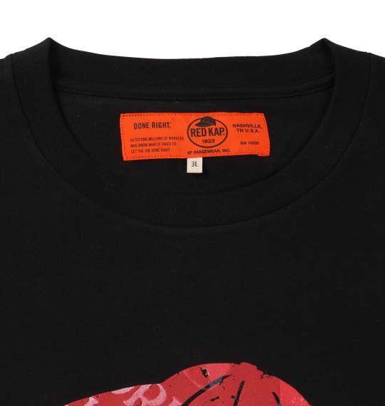 大きいサイズ メンズ RED KAP 半袖Tシャツ ブラック 1178-7545-2 3L 4L 5L 6L