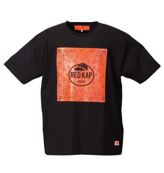 大きいサイズ メンズ RED KAP 半袖Tシャツ ブラック 1178-7546-2 3L 4L 5L 6L