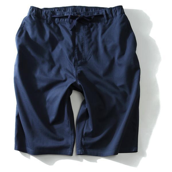 大きいサイズ メンズ DANIEL DODD ボトムス パンツ 刺子 シャーリング ストレッチ ショートパンツ ズボン azsp-1428