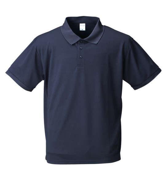 大きいサイズ メンズ Mc.S.P DRY ハニカム メッシュ 半袖 ポロシャツ ネイビー 1158-7555-3 3L 4L 5L 6L 8L 10L