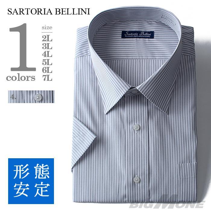 2点目半額 大きいサイズ メンズ SARTORIA BELLINI ビジネス Yシャツ 半袖 ワイシャツ ビジネスシャツ 吸汗速乾 形態安定 先染め柄 ワイドカラーシャツ hsg0001-4