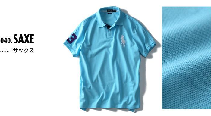 大きいサイズ メンズ POLO RALPH LAUREN ポロ ラルフローレン 半袖 ビッグポニー 鹿の子 ポロシャツ サックス XL XXL USA 直輸入 710560846011