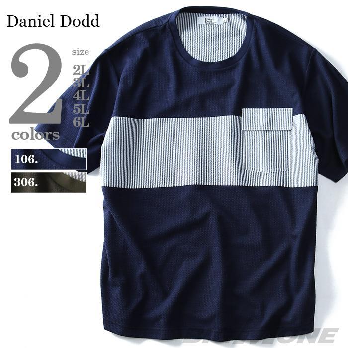 大きいサイズ メンズ DANIEL DODD 半袖 Tシャツ カット サッカー 切替 半袖Tシャツ azt-1702133t