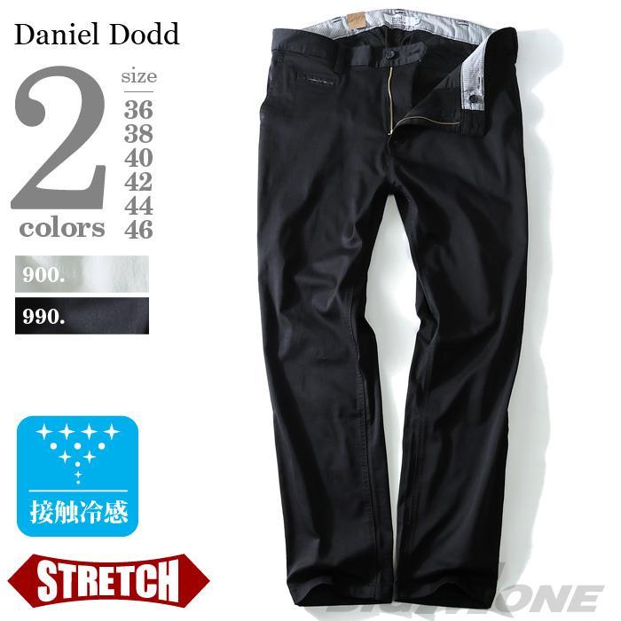 大きいサイズ メンズ DANIEL DODD 接触冷感 ノータック ストレッチパンツ azp-1238