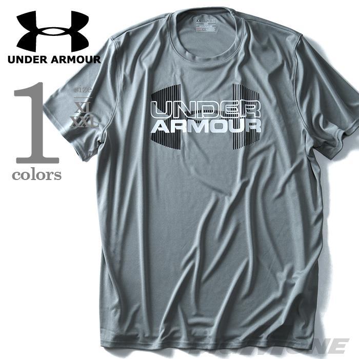 大きいサイズ メンズ UNDER ARMOUR アンダーアーマー 半袖 ルーズデザイン スポーツTシャツ スポーツウェア USA 直輸入 1282932