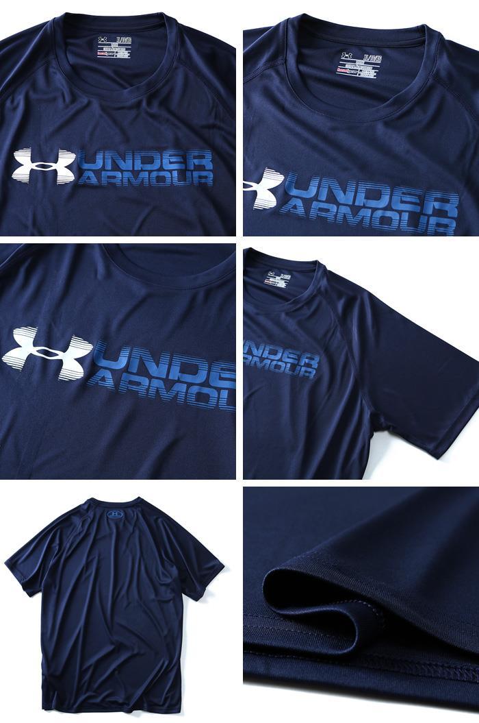 大きいサイズ メンズ UNDER ARMOUR アンダーアーマー 半袖 Tシャツ 半袖ルーズデザイン スポーツ Tシャツ スポーツウェア USA 直輸入 1291311