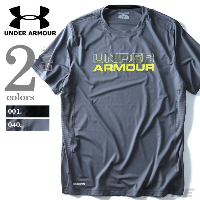 大きいサイズ メンズ UNDER ARMOUR アンダーアーマー 半袖 Tシャツ フィット デザイン スポーツTシャツ スポーツウェア USA 直輸入 1302666
