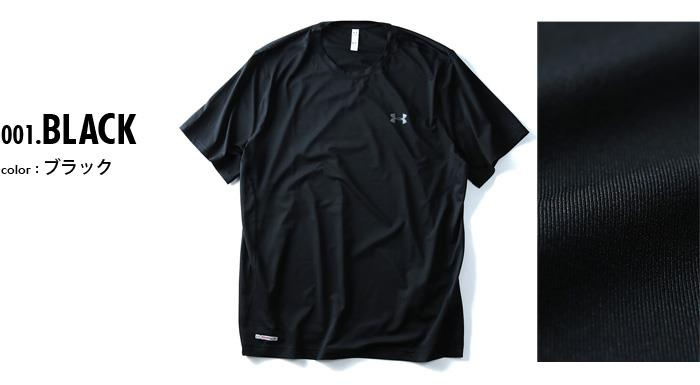 大きいサイズ メンズ UNDER ARMOUR アンダーアーマー 半袖フィットデザインスポーツTシャツ スポーツウェア USA 直輸入 1296831