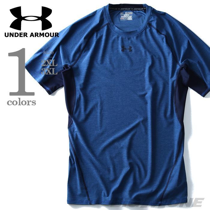 大きいサイズ メンズ UNDER ARMOUR アンダーアーマー 半袖Tシャツ 半袖 コンプ スポーツ Tシャツ スポーツウェア USA 直輸入 1285688