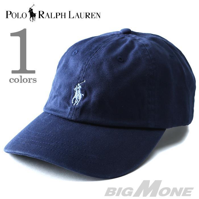 POLO RALPH LAUREN ポロ ラルフローレン ワンポイント ベースボールキャップ 帽子 キャップ ネイビー USA 直輸入 メンズ 710589444002