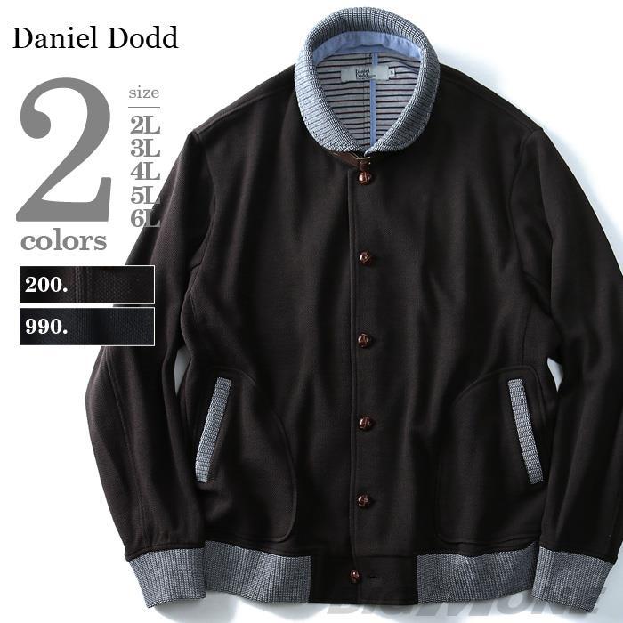 大きいサイズ メンズ DANIEL DODD ショールカラー 鹿の子 ジャケット azcj-170438