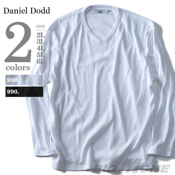 大きいサイズ メンズ DANIEL DODD 長袖 Tシャツ ロンT リブVネックロングTシャツ azt-170419
