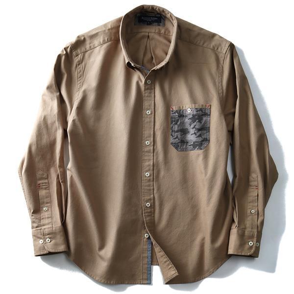 大きいサイズ メンズ SARTORIA BELLINI 長袖ツイルカモフラ柄ポケットボタンダウンシャツ azsh-170404