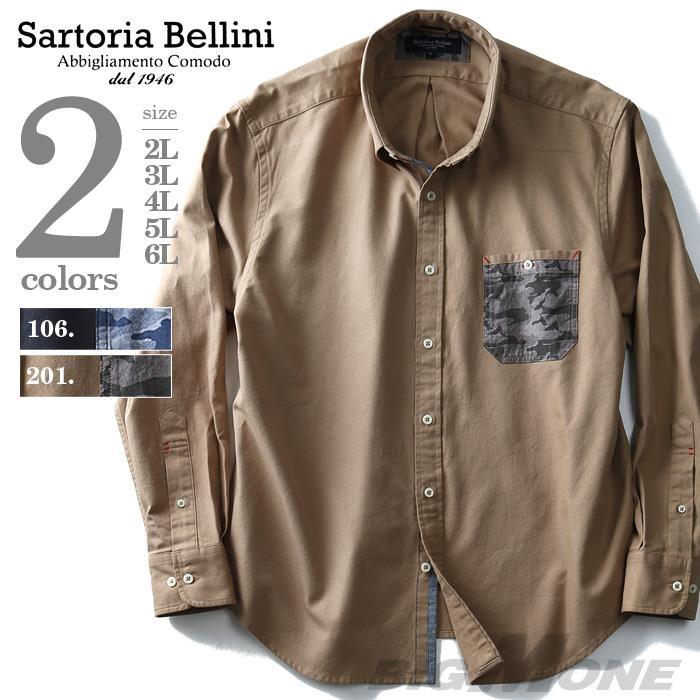 大きいサイズ メンズ SARTORIA BELLINI シャツ 長袖 ツイル カモフラ柄 ポケット ボタンダウンシャツ azsh-170404