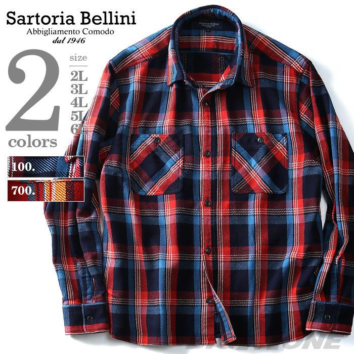 大きいサイズ メンズ SARTORIA BELLINI シャツ 長袖 ヘビー フランネル チェックシャツ azsh-170407