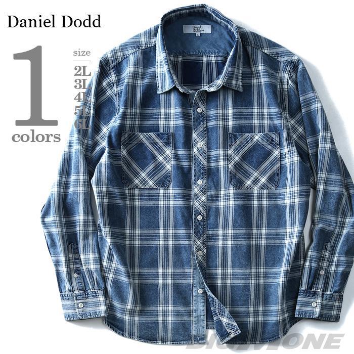 大きいサイズ メンズ DANIEL DODD シャツ 長袖 ハードウォッシュ チェックシャツ azsh-170409