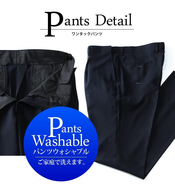 大きいサイズ メンズ DANIEL DODD 快適 ストレッチスーツ ビジネススーツ スーツ リクルートスーツ z721-2402-11