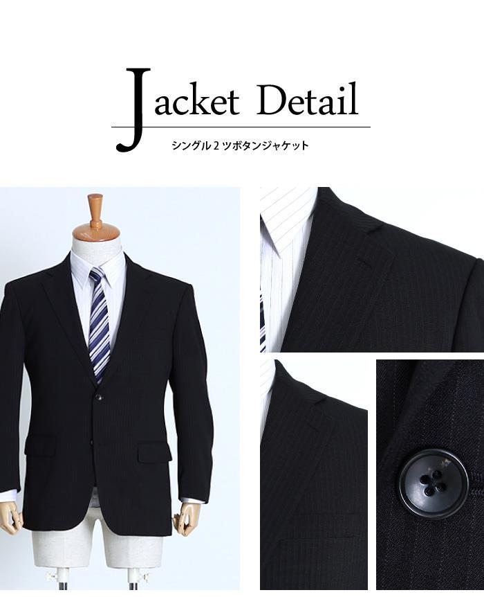 大きいサイズ メンズ DANIEL DODD 快適 ストレッチスーツ ツーパンツ ビジネススーツ スーツ リクルートスーツ z722-2412