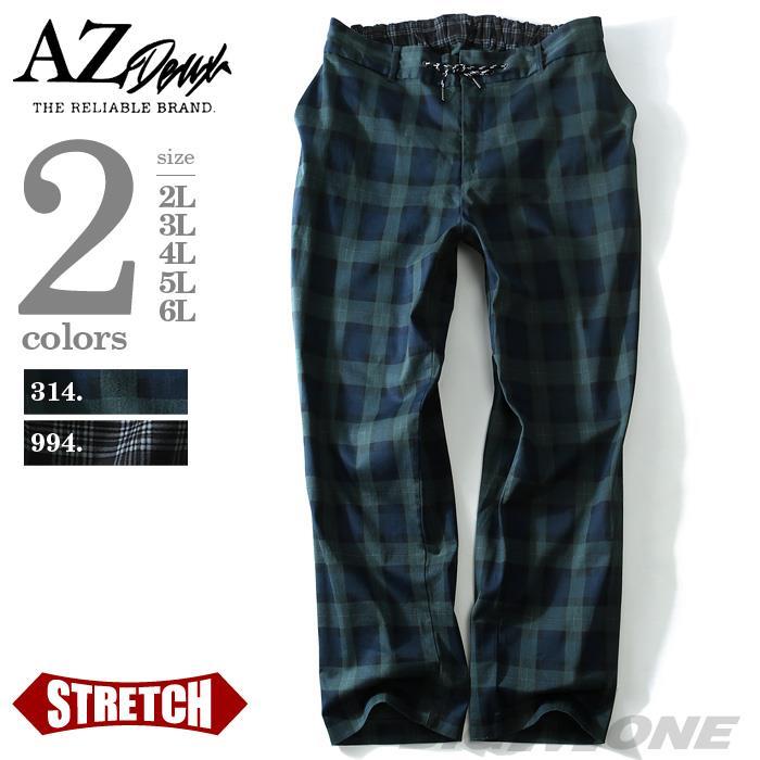 大きいサイズ メンズ AZ DEUX ハーフシャーリング チェック パンツ azp-1236