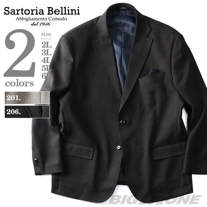 大きいサイズ メンズ SARTORIA BELLINI 2ツ釦ストレッチジャケット azjk3417606