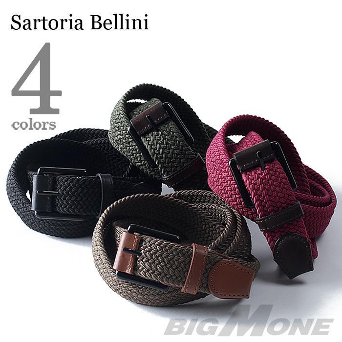 大きいサイズ メンズ SARTORIA BELLINI 無地 メッシュ ベルト ロングサイズ azcl-17sb32