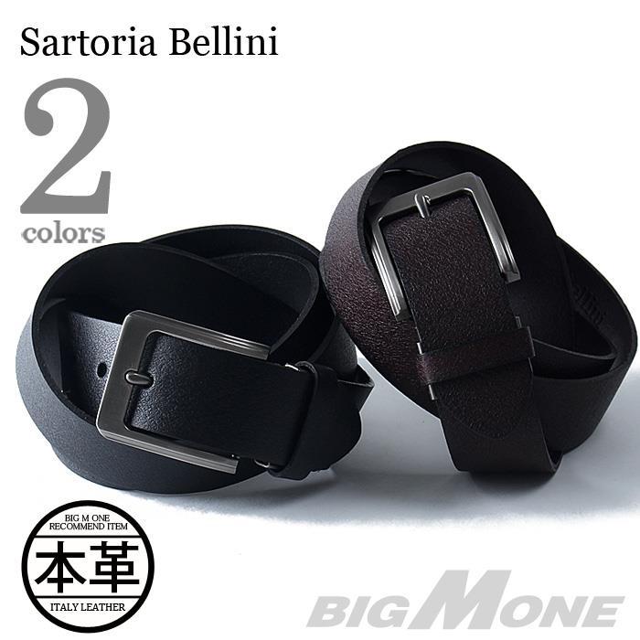 大きいサイズ メンズ SARTORIA BELLINI イタリアン レザーベルト ロングサイズ azcl-17sb54
