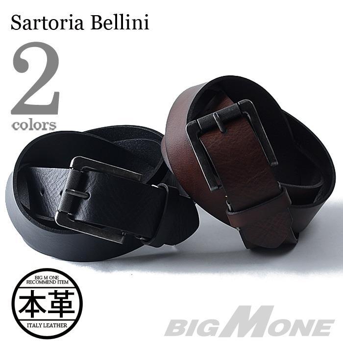 大きいサイズ メンズ SARTORIA BELLINI イタリアン レザーベルト ロングサイズ azcl-17sb55
