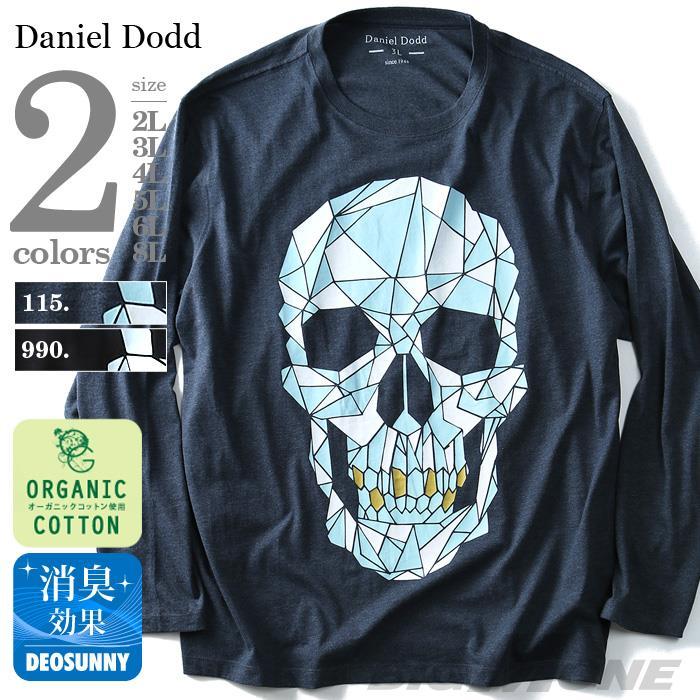 大きいサイズ メンズ DANIEL DODD 長袖 Tシャツ ロンT プリント ロングTシャツ オーガニックコットン azt-170409
