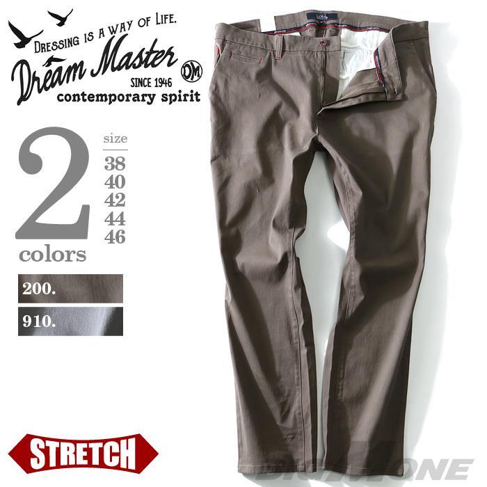 大きいサイズ メンズ DREAM MASTER ドリームマスター ボトムス パンツ ズボン チノパン ストレッチ ノータック チノパンツ dm-hua8201