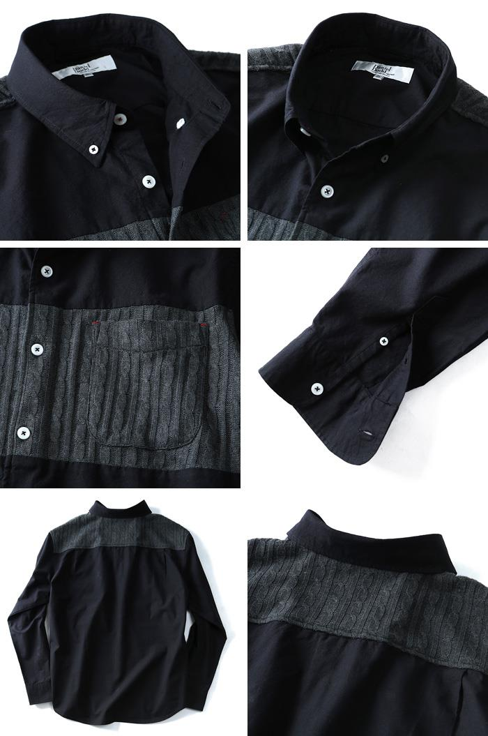 大きいサイズ メンズ DANIEL DODD 長袖オックスフォード ケーブルニットパネルボタンダウンシャツ 916-170401