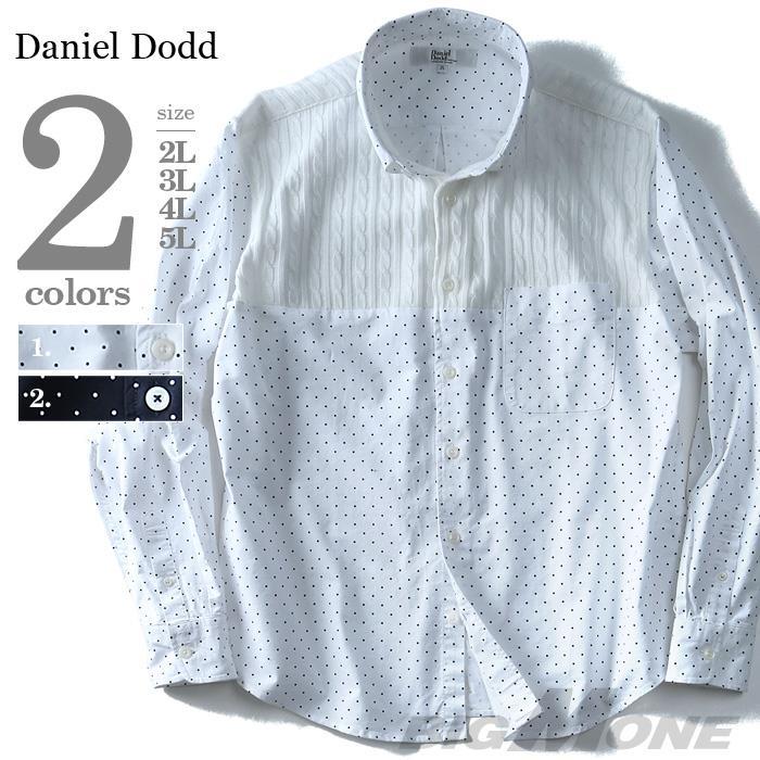 大きいサイズ メンズ DANIEL DODD 長袖オックスフォード ドット柄ケーブルニット切替ボタンダウンシャツ 916-170402