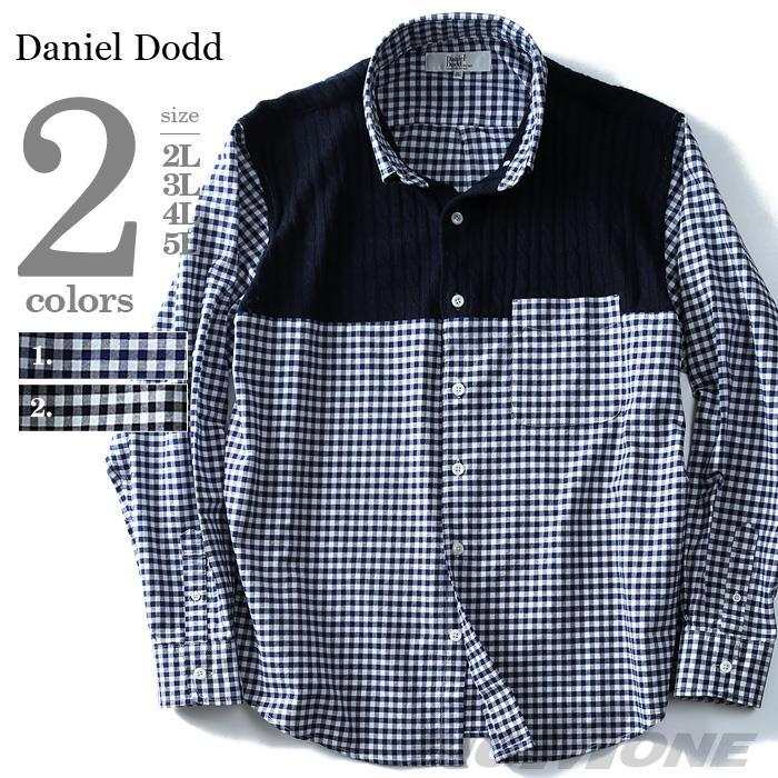 大きいサイズ メンズ DANIEL DODD 長袖オックスフォード ギンガムチェックケーブルニット切替ボタンダウンシャツ 916-170403