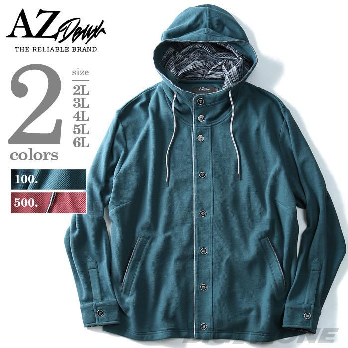大きいサイズ メンズ AZ DEUX フード付 カットジャケット azcj-170422