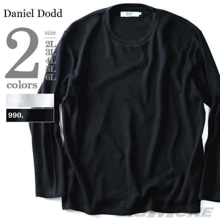 タダ割 大きいサイズ メンズ DANIEL DODD 長袖 Tシャツ ロンT サーマル クルーネッ クロングTシャツ azt-170459