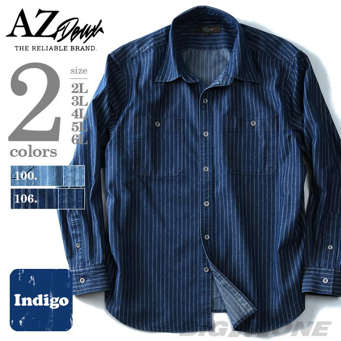 大きいサイズ メンズ AZ DEUX 長袖ストライプデニムワークシャツ azsh-170411