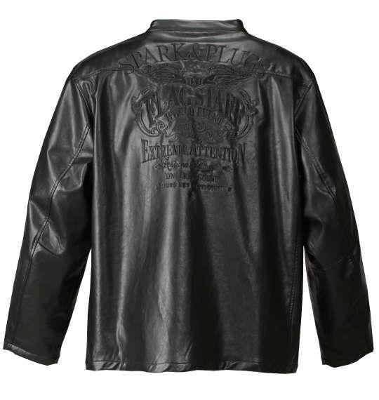 大きいサイズ メンズ FLAGSTAFF PU レザー 刺繍 ライダースジャケット アウター ジャケット ブラック 1153-7380-1 3L 4L 5L 6L