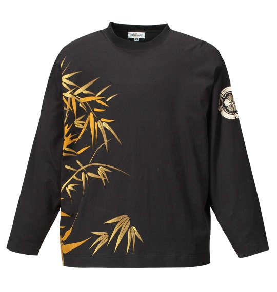 大きいサイズ メンズ 絡繰魂 竹林に虎 刺繍 長袖 Tシャツ 長袖Tシャツ ブラック 1158-7305-1 3L 4L 5L 6L 8L