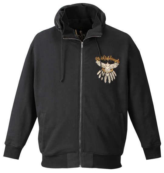 大きいサイズ メンズ FLAGSTAFF 刺繍 ボリュームネック ジャケット 長袖 アウター ブラック 1158-7356-1 3L 4L 5L 6L 8L