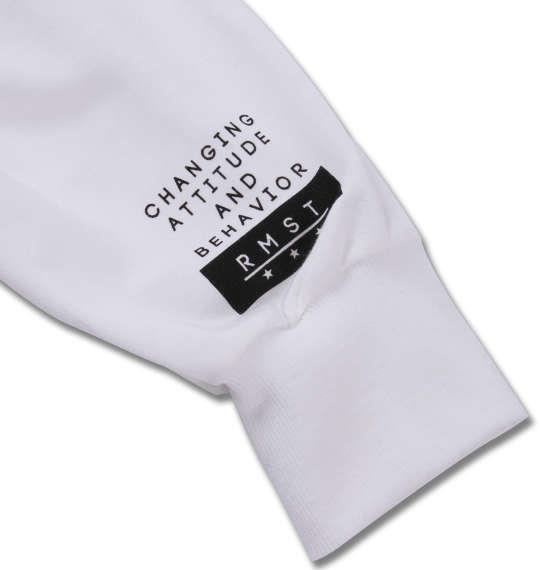 大きいサイズ メンズ RIMASTER 裾 シャツ フェイク トレーナー 長袖 ホワイト 1158-7370-1 3L 4L 5L 6L 8L