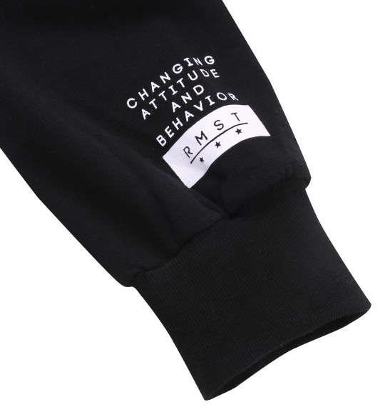 大きいサイズ メンズ RIMASTER 裾 シャツ フェイク トレーナー 長袖 ブラック 1158-7370-2 3L 4L 5L 6L 8L