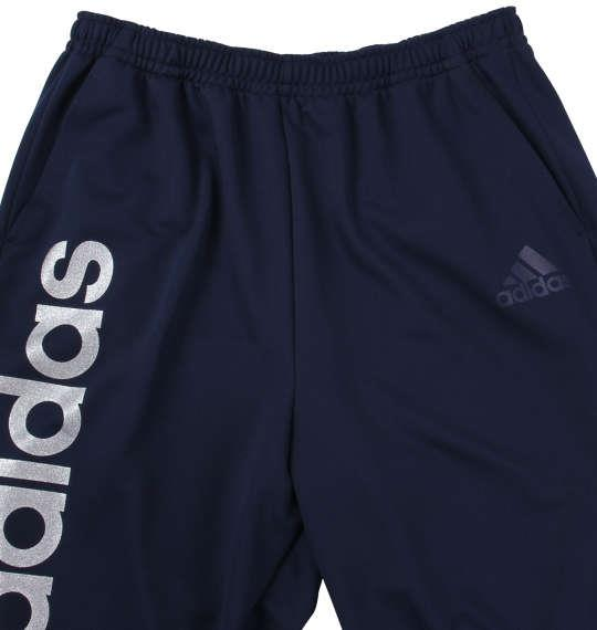 大きいサイズ メンズ adidas ウォームアップパンツ ボトムス ズボン パンツ ネイビー 1176-7301-1 3XO 4XO 5XO 6XO 7XO 8XO
