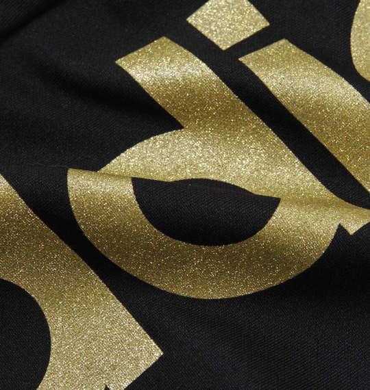大きいサイズ メンズ adidas ウォームアップパンツ ボトムス ズボン パンツ ブラック 1176-7301-2 3XO 4XO 5XO 6XO 7XO 8XO