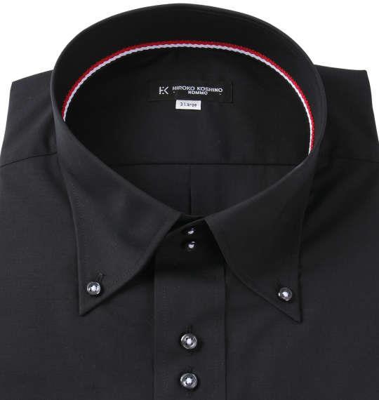 大きいサイズ メンズ HIROKO KOSHINO HOMME ドゥエB.D長袖シャツ ブラック 1177-7307-1 3L 4L 5L 6L 7L 8L
