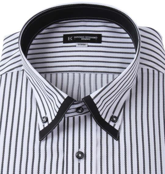 大きいサイズ メンズ HIROKO KOSHINO HOMME 2枚衿風マイターB.D長袖シャツ ホワイト × ブラック 1177-7308-1 3L 4L 5L 6L 7L 8L