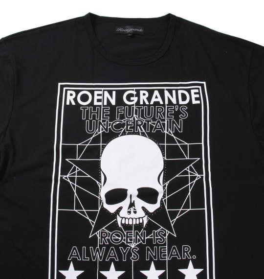 大きいサイズ メンズ Roen grande ストリート系プリント長袖Tシャツ ブラック 1178-7355-2 3L 4L 5L 6L
