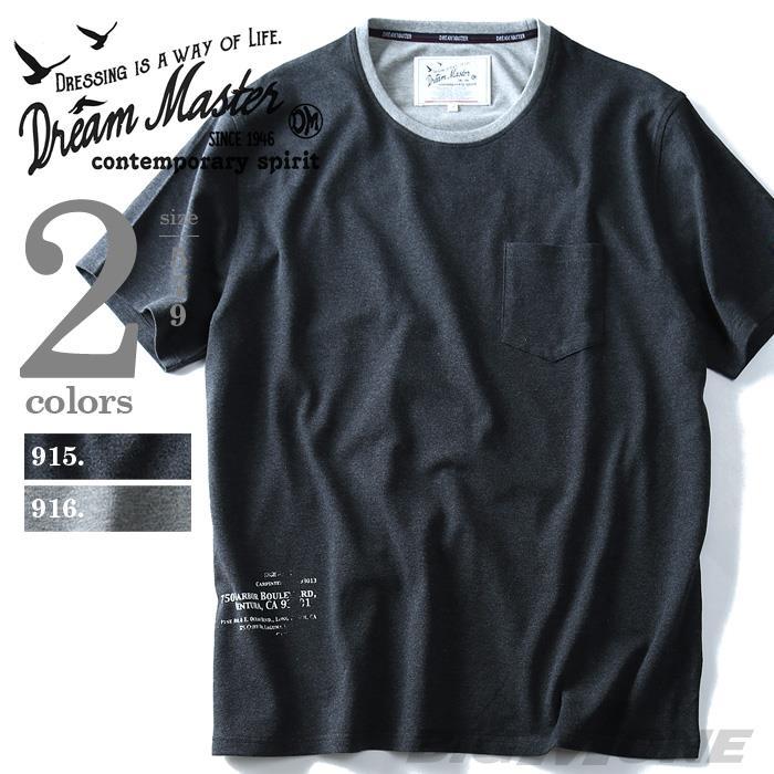 大きいサイズ メンズ DREAM MASTER ドリームマスター 半袖 シャツ デザイン 半袖Tシャツ dm-hua6102